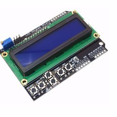 Display LCD SHIELD COM TECLADO (K2)