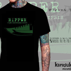 RIPPER (MUNE AND THE NOWHERE GYPSYS) Official T-Shirt