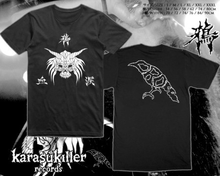 CROW - Bloody Tear Official T-Shirt