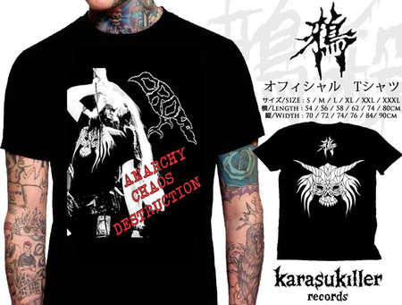 CROW - Anarchy Chaos Destruction (Red) Official T-Shirt