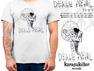 DEATH METAL SICKNESS  Oficial T-Shirt