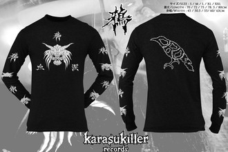CROW (鴉) Ketsurui (Bloody Tear)  Oficial Long Sleeve T-Shirt