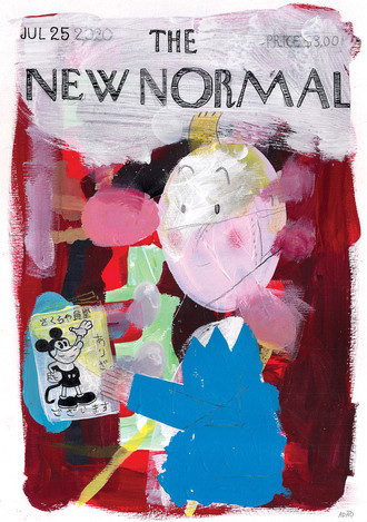 The New Normal Jul 25 2020 FINE ART A4