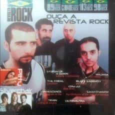 CD VÁRIOS REVISTA ROCK - REVISTA ROCK (USADO) (CD SINGLE)