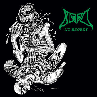 BLOOD - No Regret LP