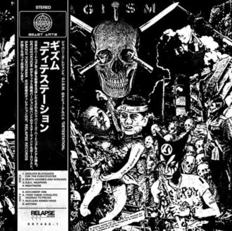 "G.I.S.M. ""Detestation"" LP"