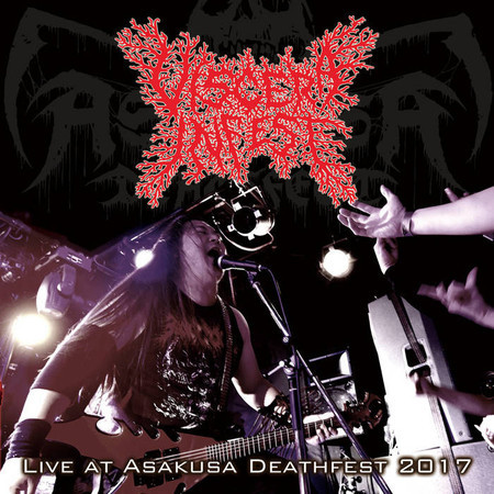 VISCERA INFEST / Live at Asakusa Deathfest 2017 CD