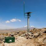 Instalan cuatro estaciones geofísicas para monitoreo del volcán Coropuna