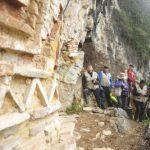 San Martín: Capacitarán a funcionarios municipales en temas arqueológicos