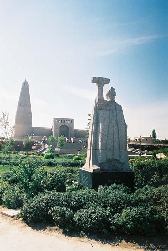 Sugong Ta (Emin Minaret) 蘇公塔