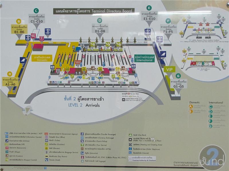 機場平面圖