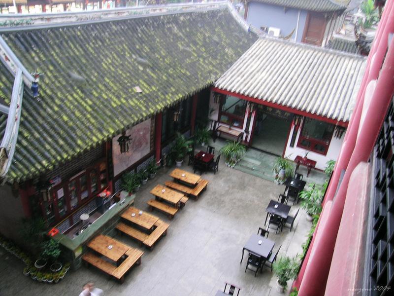 ChengDu Wenjun Mansion Hotel文君樓賓館