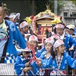 Kitano festival