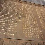 GenghisKhans Tomb(成吉思汗陵),Inner Mongolia(内蒙古),China