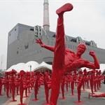 2010 EXPO, Shanghai
