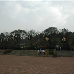 Yunnan Wild Animal Park 雲南野生動物園