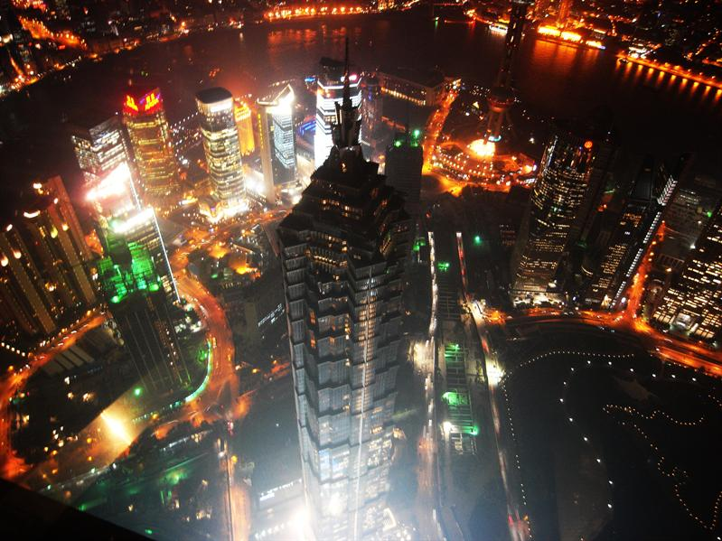 jin mao tower view from Shanghai World Financial Center