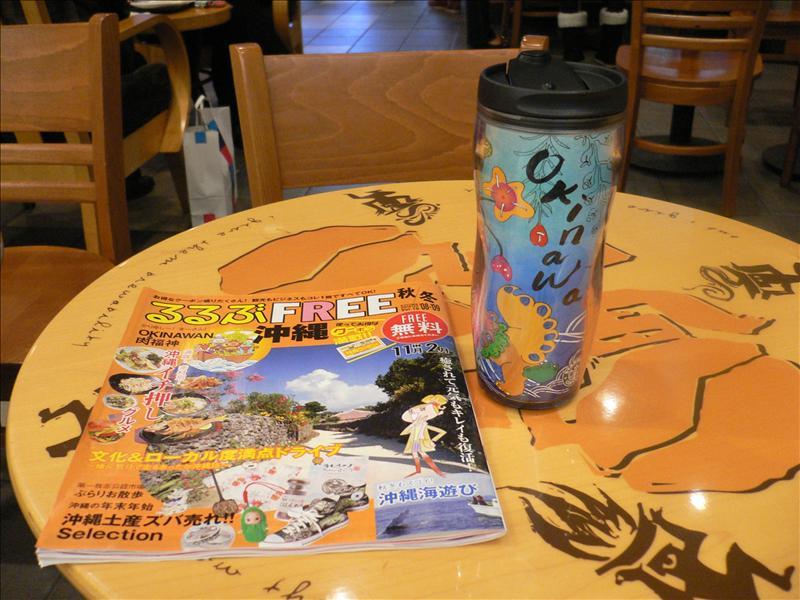 老婆去逛三越, 我在Starkbucks喝咖啡,桌上那個隨行杯是沖繩版的.
