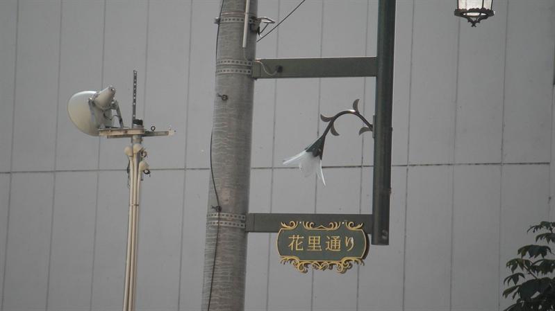 高山站廣場外街景