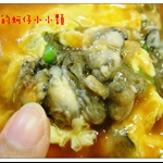 萬華布袋鮮の蚵