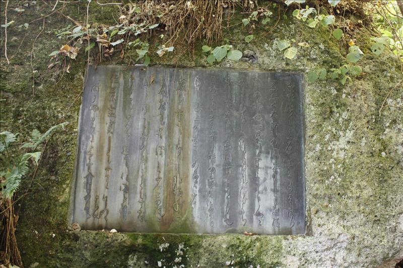 元祿2年(1689年)松尾芭蕉旅途中曾到訪,吟詠俳句「閑さや巖にしみ入る蝉の声」,意指「萬籟俱寂,蟬鳴聲聲滲入石」,銘刻於參道之句碑上。