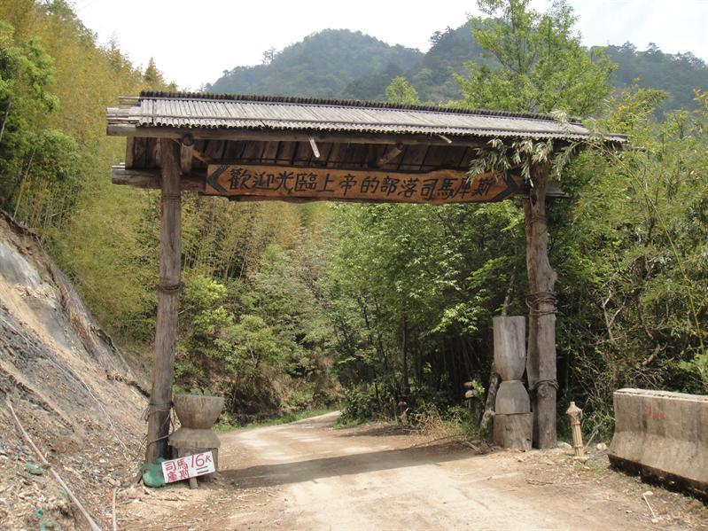 司馬酷司上帝的部落拱門
