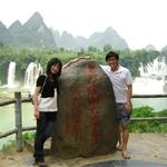 Detian Waterfall(德天瀑布),Daxin,广西大新