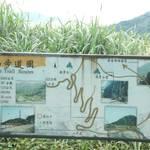 本山步道圖.JPG