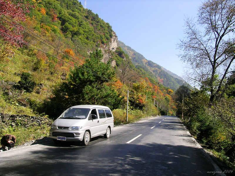 Miyaluo Red Leaves Scenic Spot米亞羅紅葉區