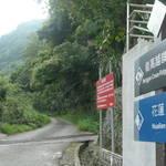 奇萊山登山口 (1).JPG