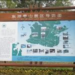 徒步东湖至博物馆