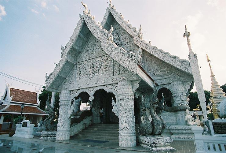 Wat MingMuang