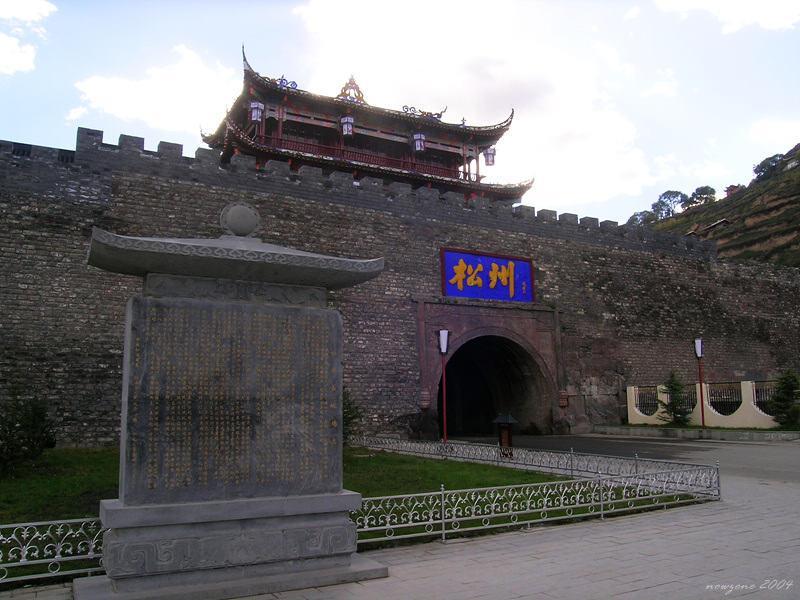 Songpan松潘