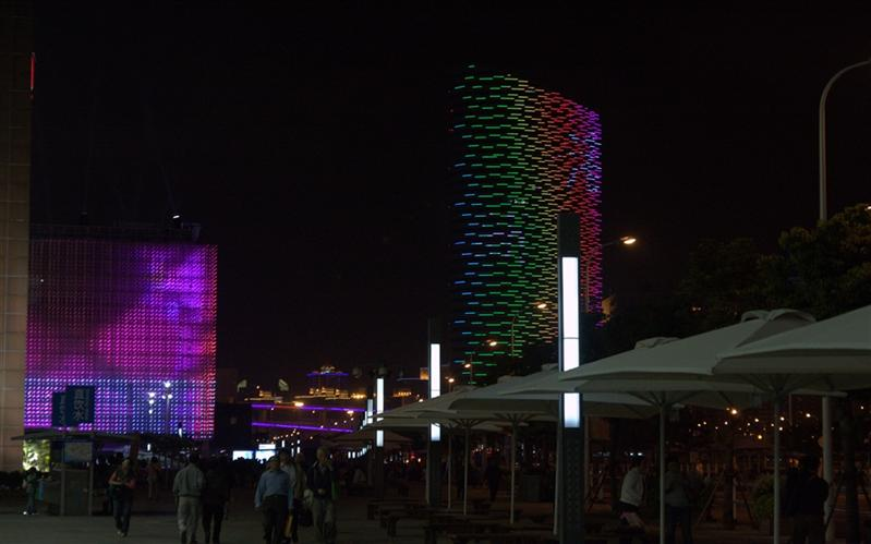 Expo Zone D