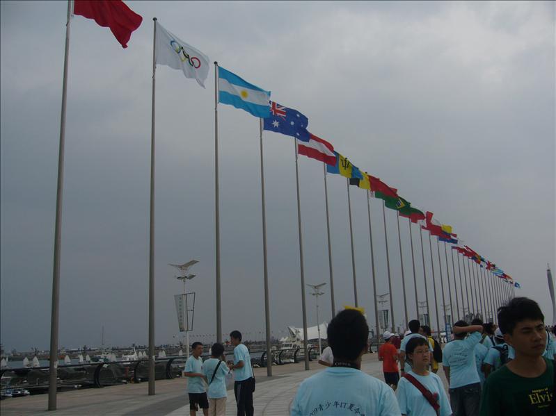 數之不盡的國旗 @ 青島奧帆中心
