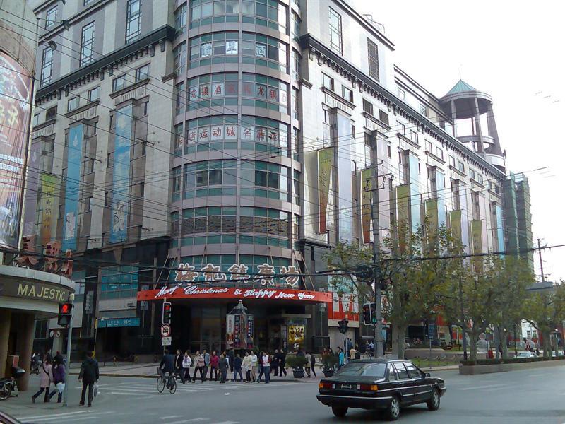 梅龙镇广场