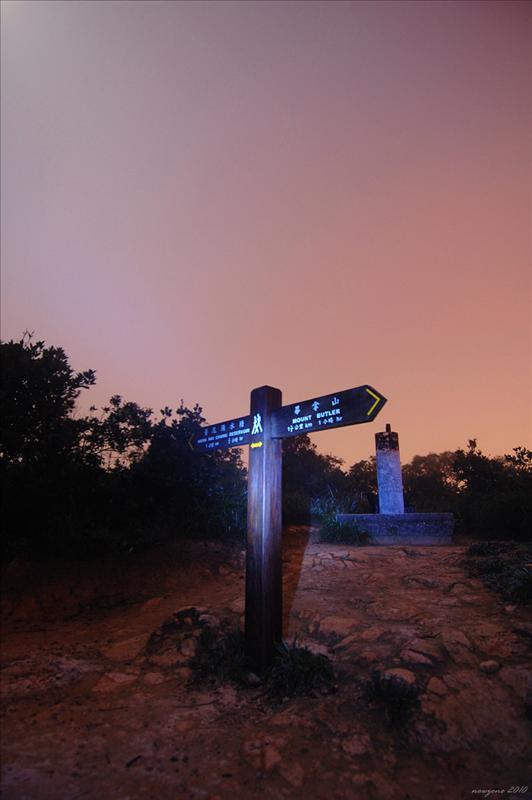 位於大潭郊野公園北面高433米的渣甸山山頂At the summit of the Jardine's Lookout