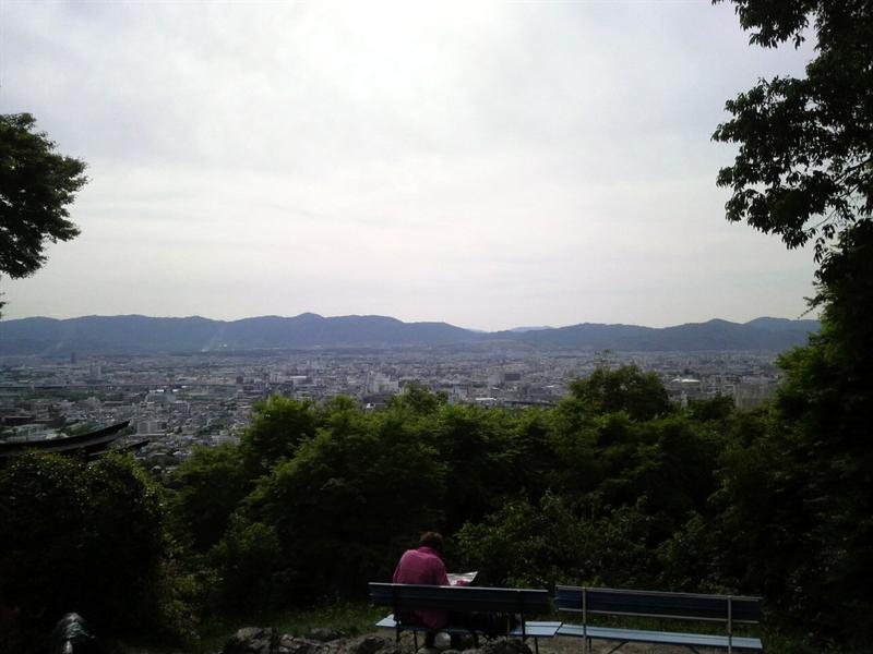 Yotsutsuji