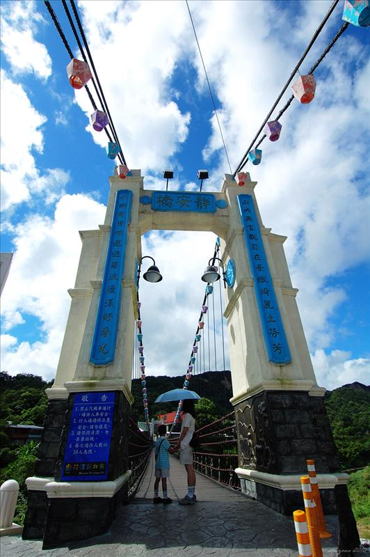 靜安吊橋 Jing An Suspension Bridge