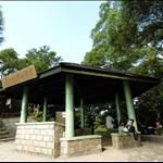 回歸亭 Reunification Pavilion
