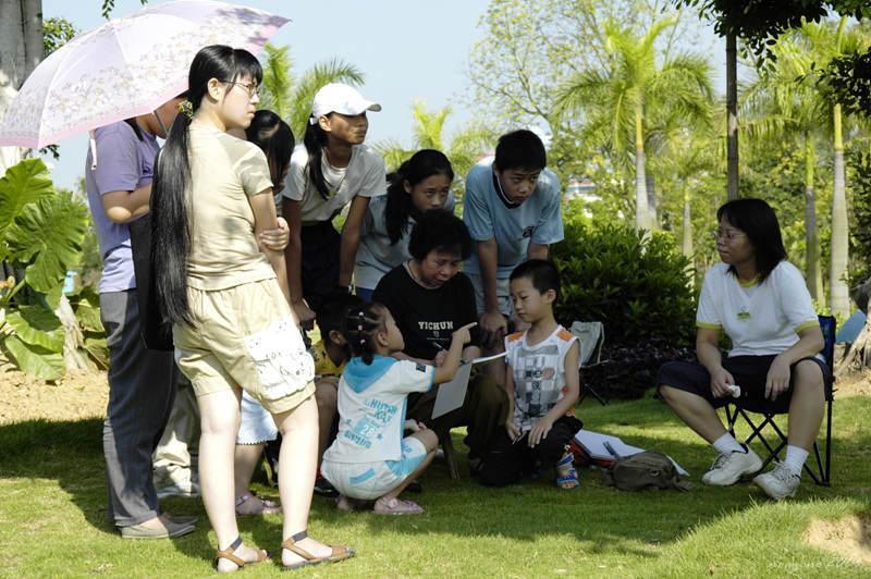 Nanhu (South Lake) Square南湖廣場