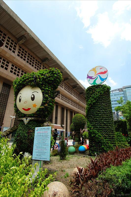 台北車站 Taipei Main Station