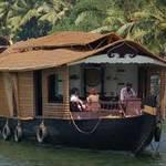 Varkala Kerala.jpg