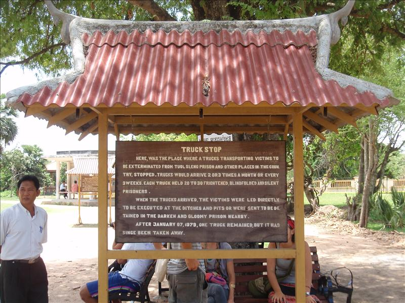 Information sign at the Killing Fields