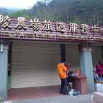 20120402武陵四秀D1
