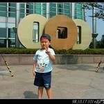 nEO_IMG_DSCF7686.jpg