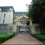 嶺南大學 Lingnan University