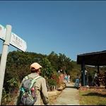 DSC_9558 指向九龍坑山的路牌.jpg
