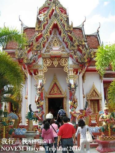 South Thailand 最有名的泰庙 - 阿赞通庙