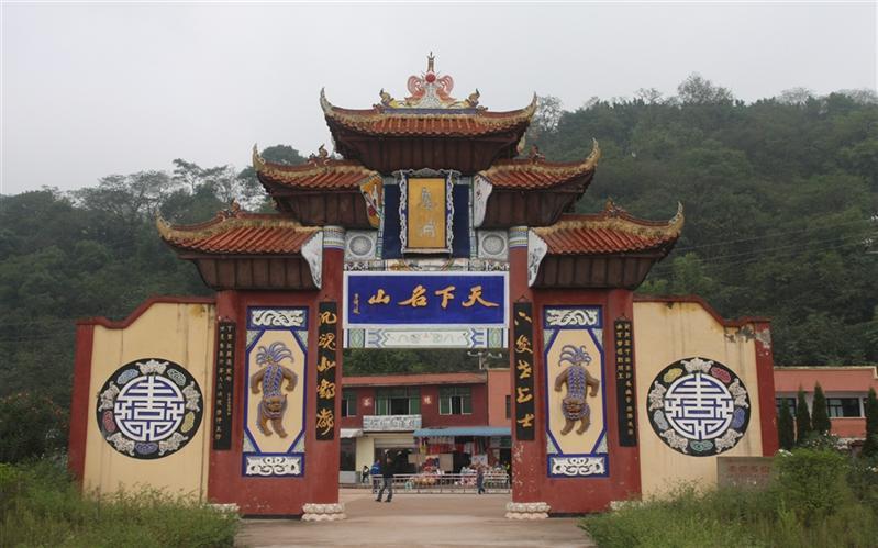 Three Gorges, ChongQing, China